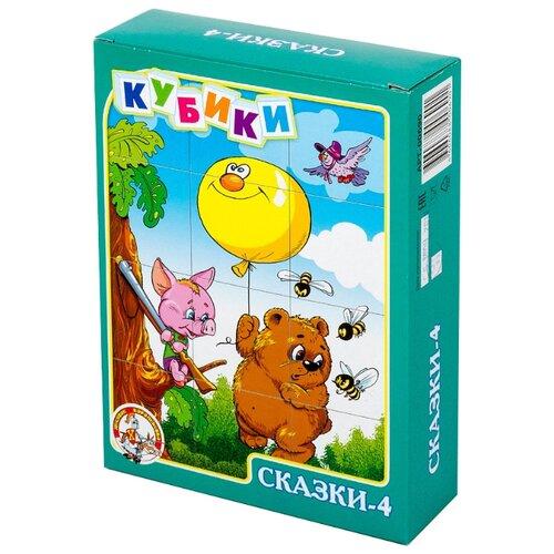 Купить Кубики-пазлы Десятое королевство Сказки-4 00690, Детские кубики