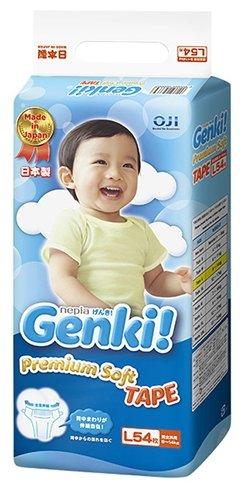 Подгузники Bella Happy 1 newborn 2-5 кг (42 шт)