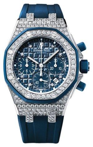 Наручные часы Audemars Piguet 26092CK.ZZ.D021CA.01