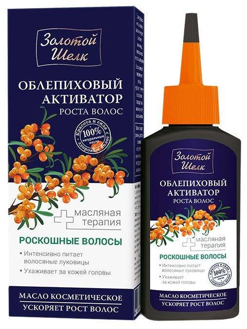 Золотой шелк Herbica Масло косметическое