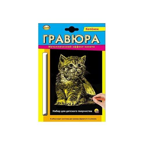 Купить Гравюра Рыжий кот Котенок, в конверте (Г-1879) золотистая основа, Гравюры
