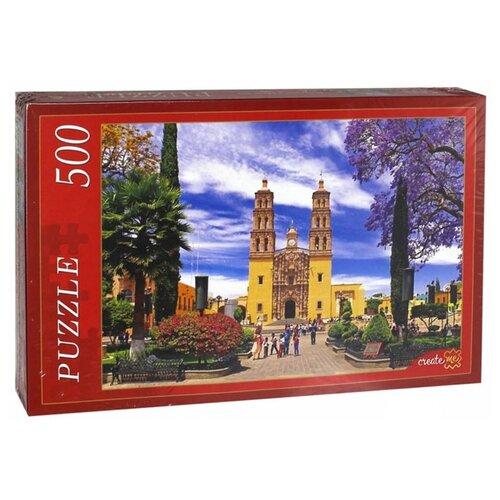 Пазл Рыжий кот Церковь в Мексике (КБ500-7917), 500 дет.