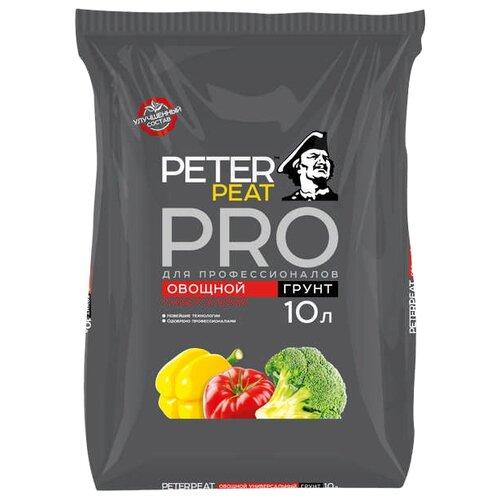 цена на Грунт PETER PEAT Линия Pro овощной универсальный 10 л.