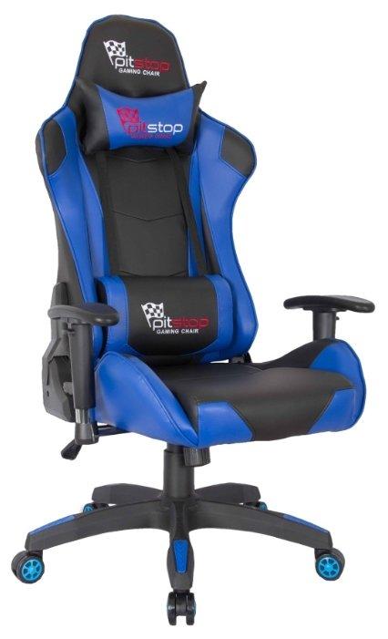 Кресло руководителя/кресло для посетителя/кресло офисное/кресло детское Компьютерное кресло College CLG-801LXH Красный