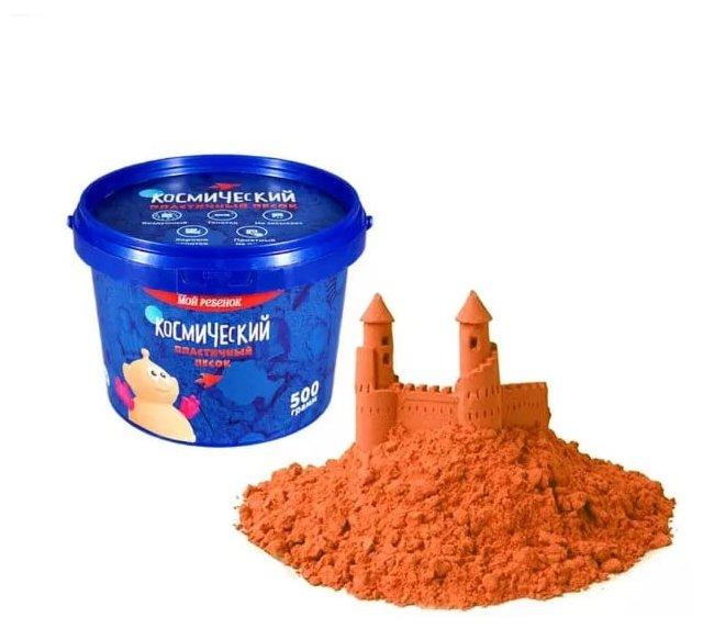 Кинетический песок Космический песок Термохромный KP05OZ