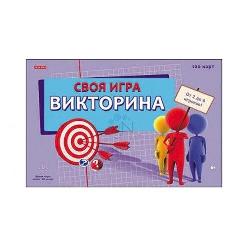 Настольная игра Рыжий кот Своя игра И-1136Настольные игры<br>