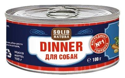 Корм для собак Solid Natura Dinner для собак - Говядина