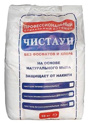 Стиральный порошок Чистаун Профессиональный — купить по выгодной цене на Яндекс.Маркете