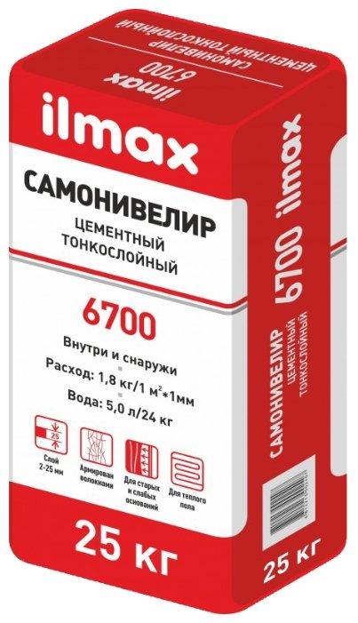 Финишная смесь Ilmax 6700