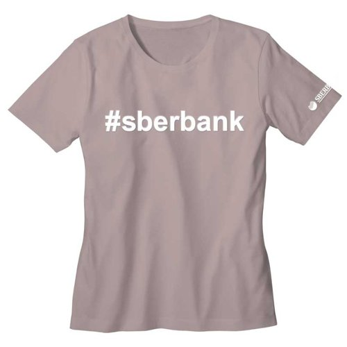 Футболка #sberbank размер 54, капучиноОдежда и аксессуары<br>