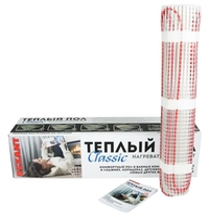 Электрический теплый пол REXANT Classic RNX-10-1500 1500Вт