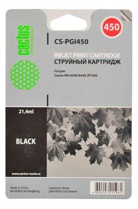 Картридж cactus CS-PGI450, совместимый