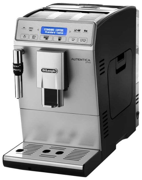 Кофемашина Delonghi ETAM 29.620.SB