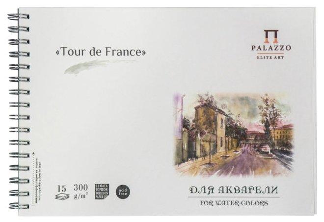 Альбом для акварели Лилия Холдинг Тour de France 29.7 х 21 см (A4), 300 г/м², 15 л.