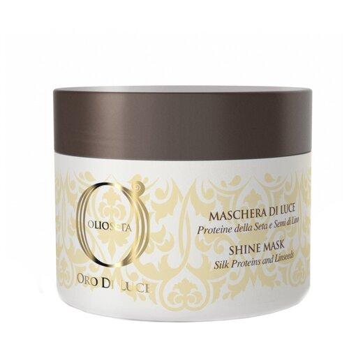 Купить Barex Olioseta Oro Di Luce Маска-блеск с протеинами шелка и семенем льна Shine Mask для волос, 200 мл