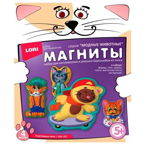 Купить LORI Магниты Модные животные - Счастливые коты (Мфг-001), Гипс
