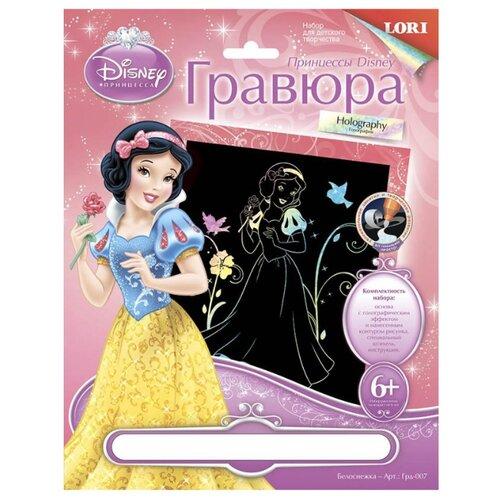 Купить Гравюра LORI Принцессы Disney. Белоснежка (Грд-007) цветная основа с голографическим эффектом, Гравюры