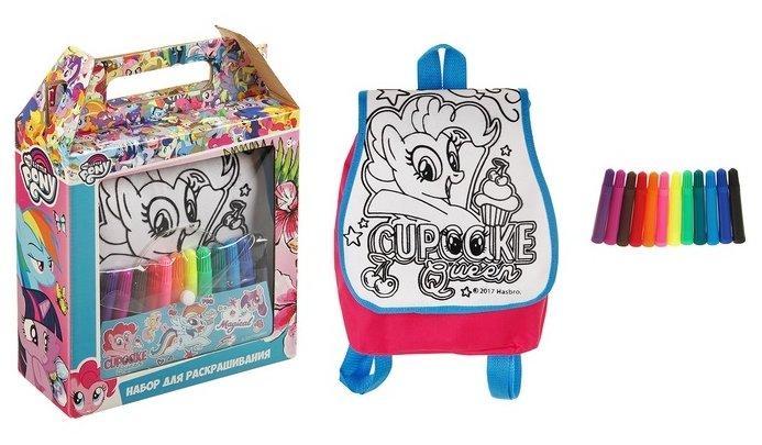 CENTRUM Набор для раскрашивания My Little Pony рюкзачок 28х28х10 см, 12 фломастеров (88570)