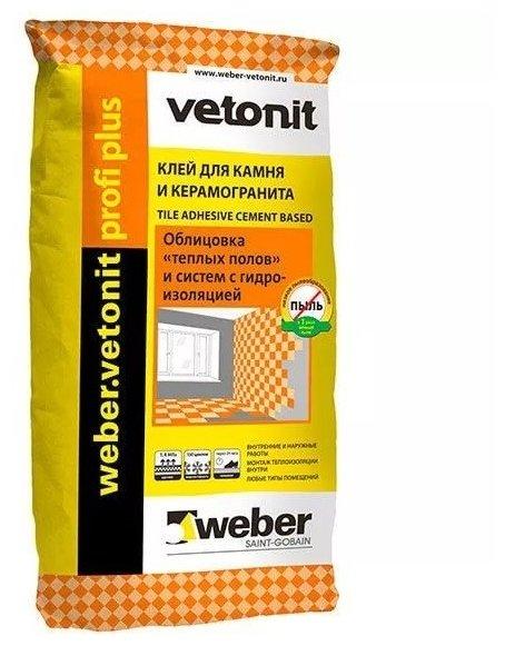 Клей для керамогранита и камня WEBER.VETONIT Profi + (25 кг.)