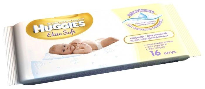 Влажные салфетки Huggies Elite Soft Elite Soft, 64 шт