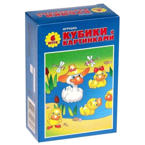 Купить Кубики-пазлы Десятое королевство Солнышко-1 00662, Детские кубики