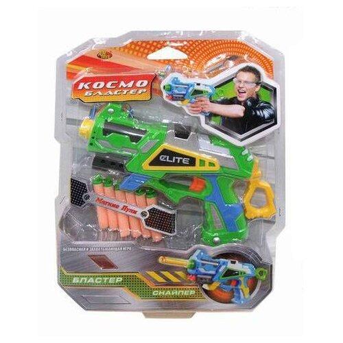 Купить Бластер ABtoys (S-00066/WG-A3974), Игрушечное оружие и бластеры