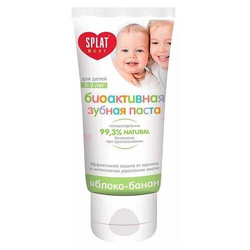 Зубная паста SPLAT Baby Яблоко-Банан 0-3 лет, 40 мл зубная паста для детей 0 3 лет нежный уход baby 45г яблоко