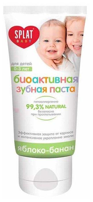 Splat Baby Зубная паста Яблоко-банан для детей 0-3 лет 40 мл + зубная щетка-напальчник, уп.