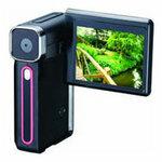 Видеокамера Direc VC 1790