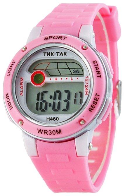 Тик-Так H460 розовые