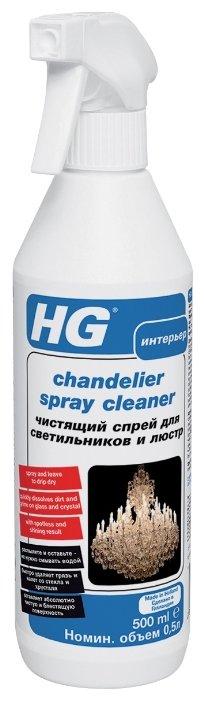 Спрей HG Chandelier Cleaner для светильников и люстр