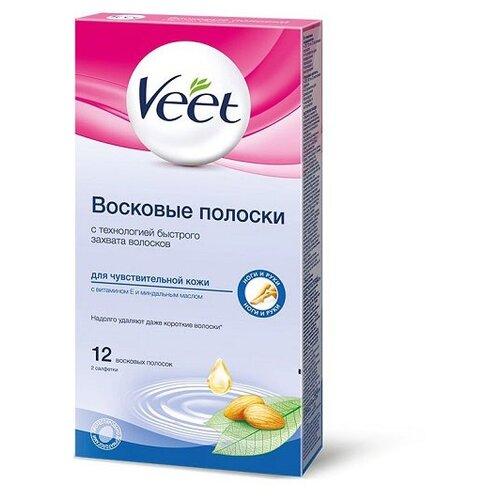 Veet Восковые полоски с витамином E и миндальным маслом для чувствительной кожи 12 шт. полоски восковые veet алоэ вера д сухой кожи 12шт