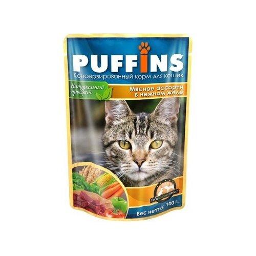 Корм для кошек Puffins с говядиной, с бараниной 24шт. х 100 г