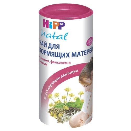 Чай для кормящих матерей HiPP 200 г
