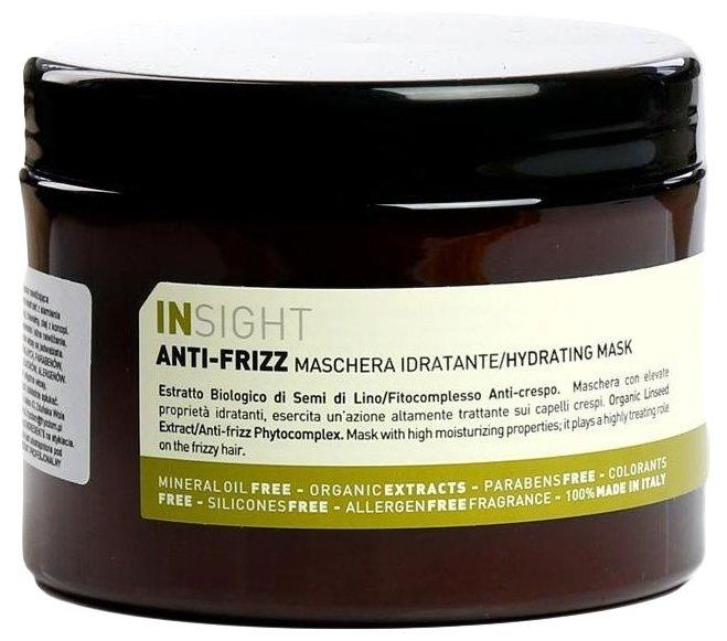 Insight ANTI-FRIZZ Дисциплинирующая маска для волос