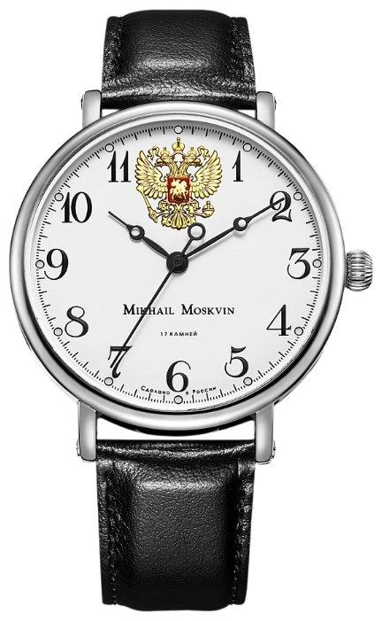 Михаил москвин стоимость часы 17 продам камней полет часы золотые