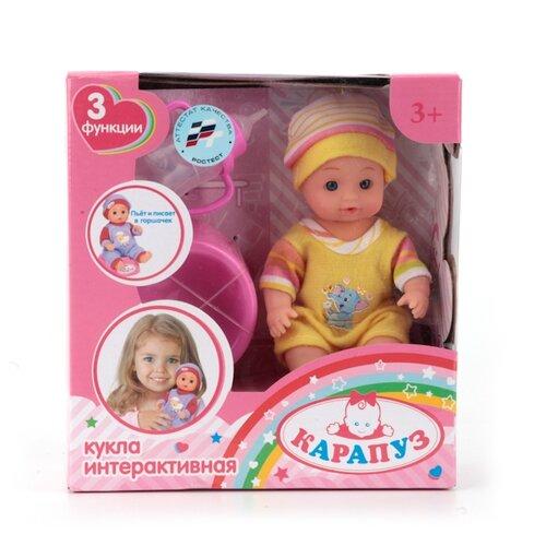 Купить Интерактивная кукла Карапуз Hello Kitty Пупс 15 см Y14-DP-RU, Куклы и пупсы
