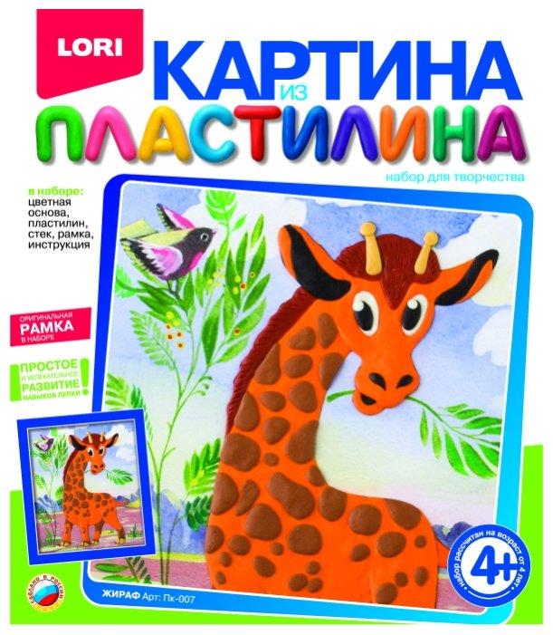 Пластилин LORI Картина из пластилина - Жираф (Пк-007)