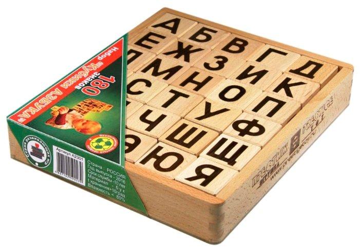 Кубики Престиж-игрушка Азбука А2301
