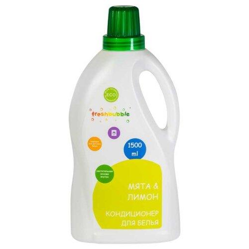Кондиционер для белья Мята и лимон Freshbubble 1.5 л флаконКондиционеры и ополаскиватели<br>