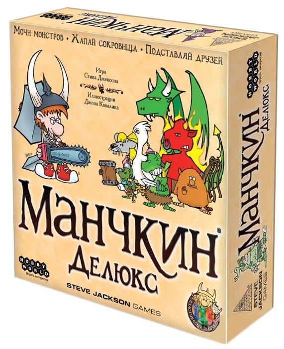 Настольная игра HOBBY WORLD Манчкин Делюкс арт 1153