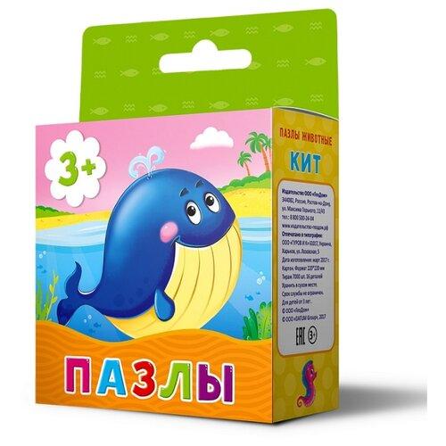 Купить Пазл ГеоДом Животные Кит (4607177454337), 16 дет., Пазлы