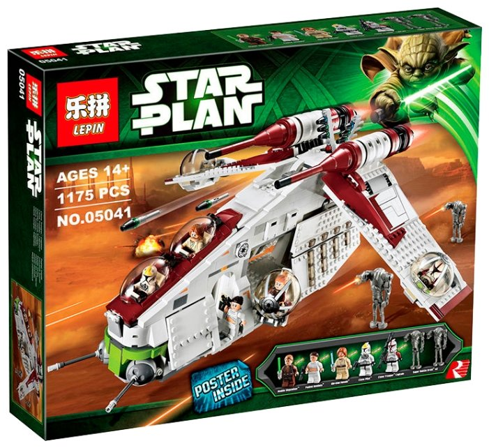 Lepin (King, Queen) Star Plan 05041 Республиканский истребитель