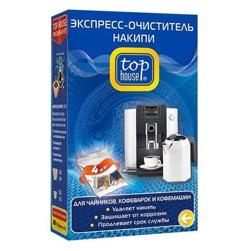 Порошок Top House экспресс-очиститель накипи для чайников, кофеварок и кофемашин 4x50 г очиститель от накипи krups xs300010 для кофеварок и кофемашин 10 шт [8000031569]