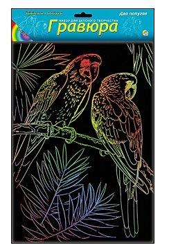 Гравюра Рыжий кот Два попугая, в пакете с ручкой (Г-6174) цветная основа