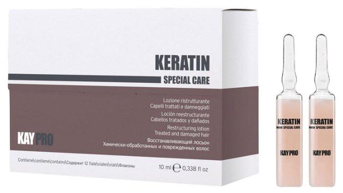 KayPro Keratin Лосьон для волос восстанавливающий