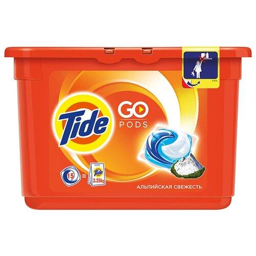 Капсулы Tide Альпийская свежесть, контейнер, 15 шт