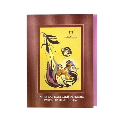Фото - Папка для пастели Лилия Холдинг Паллацо Фуксия 29.7 х 21 см (A4), 200 г/м², 10 л. папка лилия холдинг беседка 29 7 х 21 см a4 235 г м² 10 л