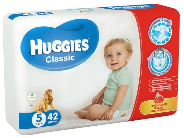 Huggies подгузники Classic 5 (11-25 кг) 42 шт.