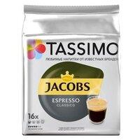 Кофе в капсулах Jacobs Espresso Classico (16 шт.)